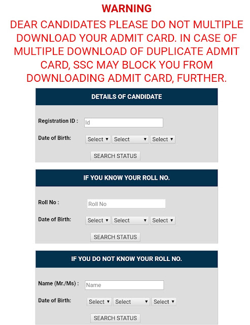 SSC CPO Exam 2019 Admit Card Out , SSC CPO Exam 2019 Admit Card Out : Download now ( All Region )