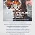 Πυροσβεστική Υπηρεσία - Οδηγίες προστασίας για ασφαλή θέρμανση - Ευχές από την Π.Υ.ΒΙ.ΠΕ. Λαμίας