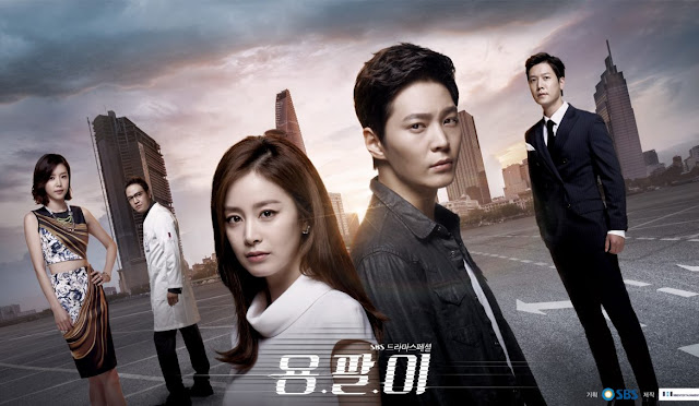Yong Pal - Original Soundtrack (OST)