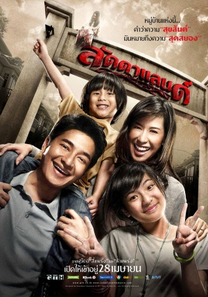 Laddaland (2011) Bluray Subtitle Indonesia