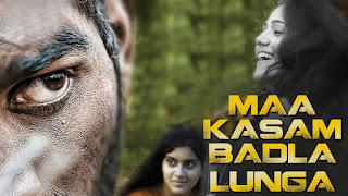 Maa Kasam Badla Lunga (2018) Hindi Dubbed HDrip 155Mb hevc