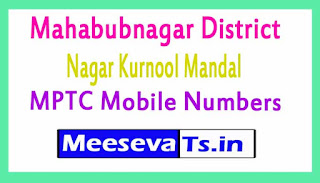 Nagar Kurnool Mandal MPTC Mobile Numbers List Mahabubnagar District in Telangana State