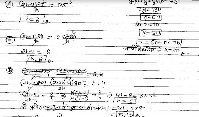 Math Workbook with Hand written Solutions for Competitive Exams PDF Download