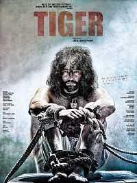 Tiger Punjab Full Free Download 700mb MKV