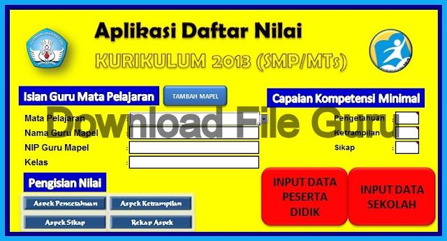 Aplikasi Raport Kurikulum 2013 Dan KTSP Versi Terbaru 2018/2019