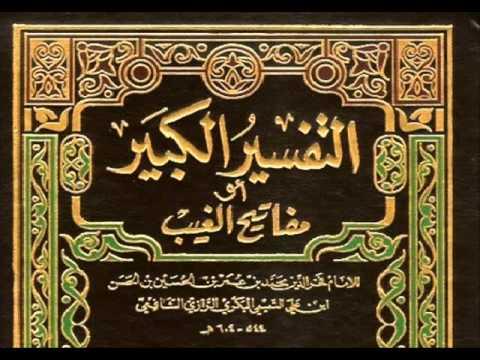Pengantar Tentang Tafsir Mafatihul Ghaib dan Metode Tafsir Mafatihul Ghaib Karya Fakhruddin Ar-Razi