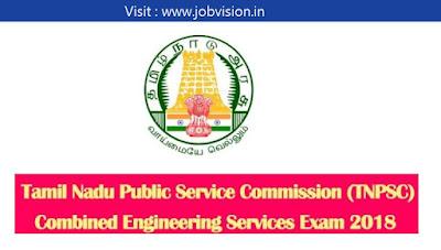TamilNadu Public Service Commission (TNPSC) CESE