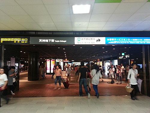 龍人遊記: 2013九州親子自駕遊-福岡 (Day 6)(Part 2)