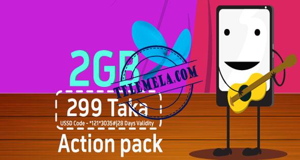 GP Action Pack 2 GB Internet 299 Tk