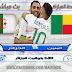 مباراة الجزائر و بنين  12-10-2018