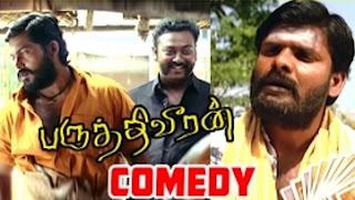 Paruthiveeran Tamil Movie Comedy Scenes