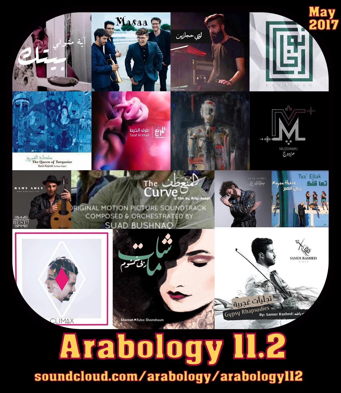 ARABOLOGY: May 2017 Arabology Podcast Ft Alternative Arabic