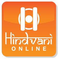 Radio Hindvani Live Streaming Online