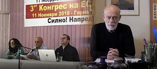 Φτού σου προδότη ....Λιάνης: «Εθνοκάθαρση έκανε η Ελλάδα στις Πρέσπες» - Ουράνιο Τόξο: «Είσαι ΚΥΠατζής»