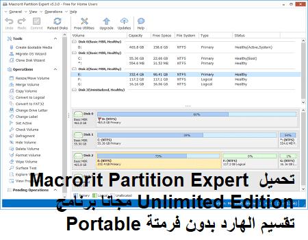 تحميل Macrorit Partition Expert Unlimited Edition مجانا برنامج تقسيم الهارد بدون فرمتة Portable