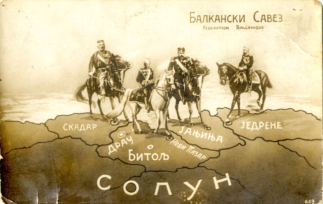 "Postcard from the series ""Balkan Alliance"", ""У слози је спас"""" (""In consent lies the redemption"") issued during the First Balkan War. On the postcards: Ferdinand I, King of Bulgaria (26.02.1861 - 09.10.1948) Nikola I Petrovic, King of Montenegro (19.10.1840 – 02.03.1921) Petar I Karadjordjevic, King of Serbia (11.07.1844 - 16.08.1921) George I, King of Greece (12.24.1845 - 03.18.1913)"