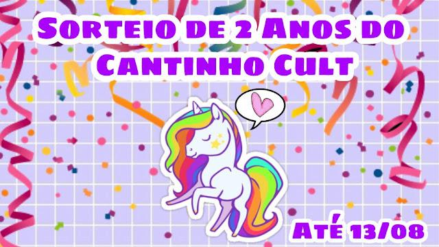 https://livrosvamosdevoralos.blogspot.com.br/2017/06/sorteio-2-anos-do-blog-amigo-cantinho.html