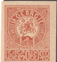 Image result for georgian stamp 1920