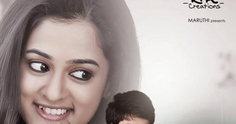 prema katha chitram movie online youku