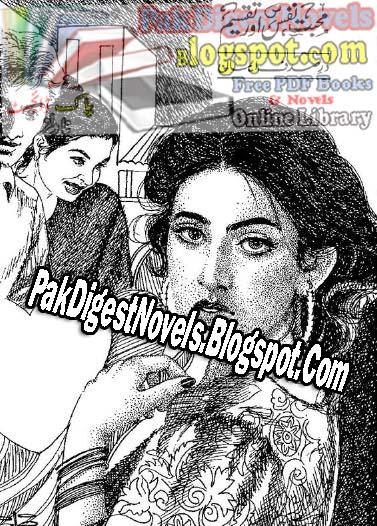 Mohabbat' Nafas Aur Taqseem Afsana By Dor E Sadaf Iman Pdf Free Download