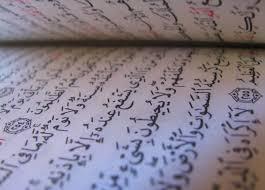 Awal Mula Masuknya Islam di Dompu: Misteri Karoa Pidu