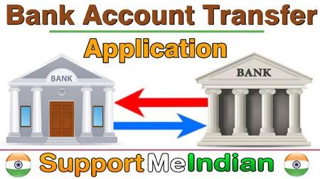 bank account address transfer kaise kare