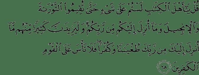 Surat Al-Maidah Ayat 68