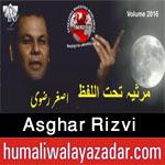 http://www.humaliwalayazadar.com/2016/09/asghar-rizvi-marsiya-2017.html