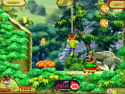 http://www.netawygames.com/2016/12/Download-Alex-Gordan.html