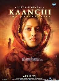 Kaanchi Kaisa Hai Dard Mera Soundtrack Lyrics