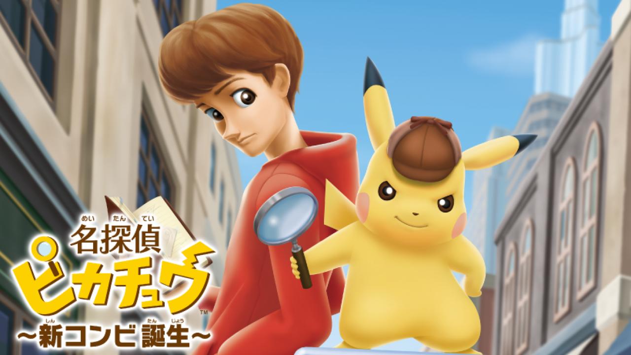 Detective Pikachu ha sido registrado en Europa