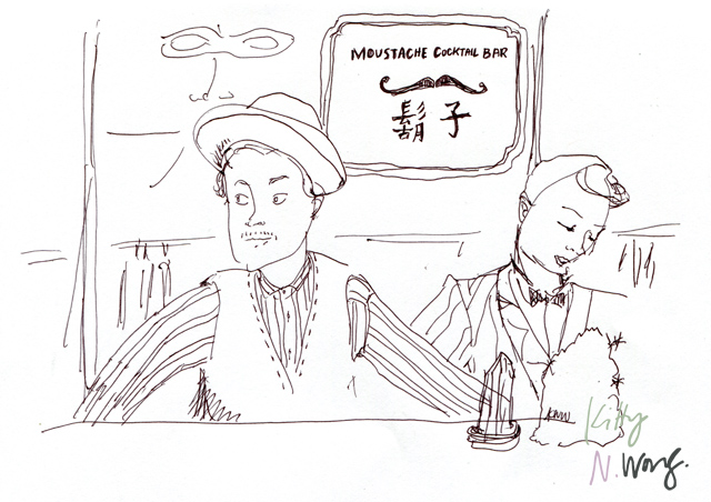 Kitty N. Wong / Moustache Cocktail Bar IFC illustration