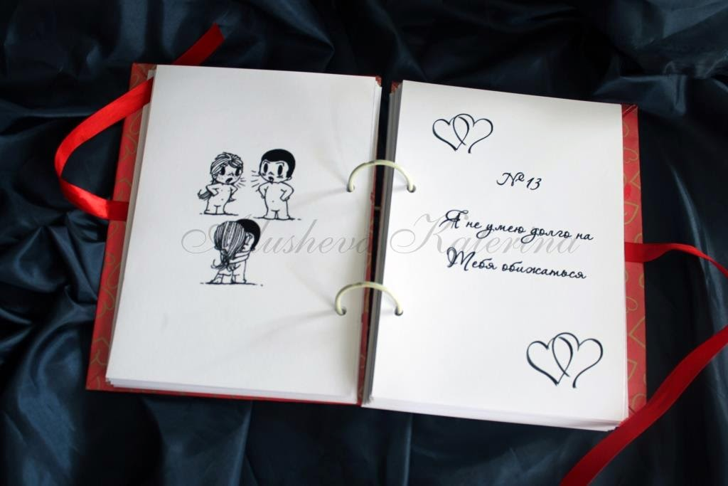 будет открытка 10 причин почему я тебя люблю своими руками российской