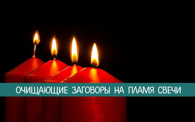 свечи для очищения кишечника при запорах