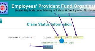 Apna PF Satuts online kaise check kre