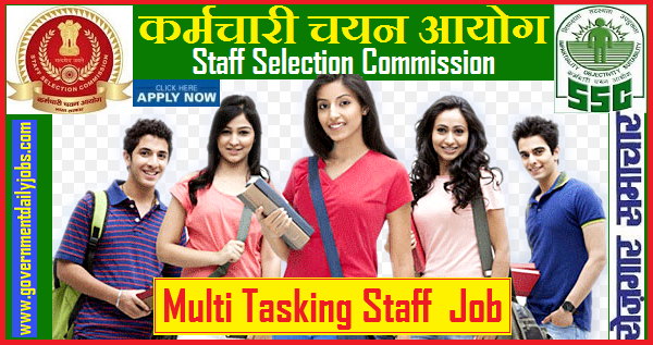SSC MTS 2019 Notification, Eligibility, Application & Vacancies Here