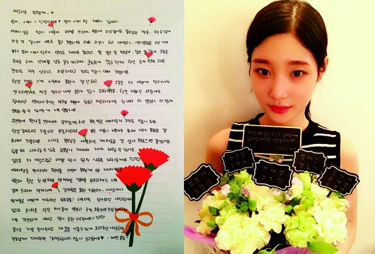 Unggah Surat Tulis Tangan Untuk Sang Ibu, Chaeyeon IOI Malah Ditanggapi Sinis