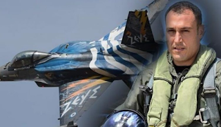 Λουκάς Θεοχαρόπουλος: Ο πιλότος που έκανε όλους τους Έλληνες να σηκώσουν ψηλά το κεφάλι.