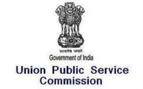 UPSC Recruitment 2018,Engineer,581 posts