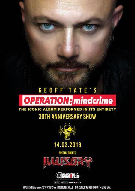 GEOFF TATE' S OPERATION MINDCRIME LIVE IN ATHENS: Τη συναυλία ανοίγουν οι Illusory