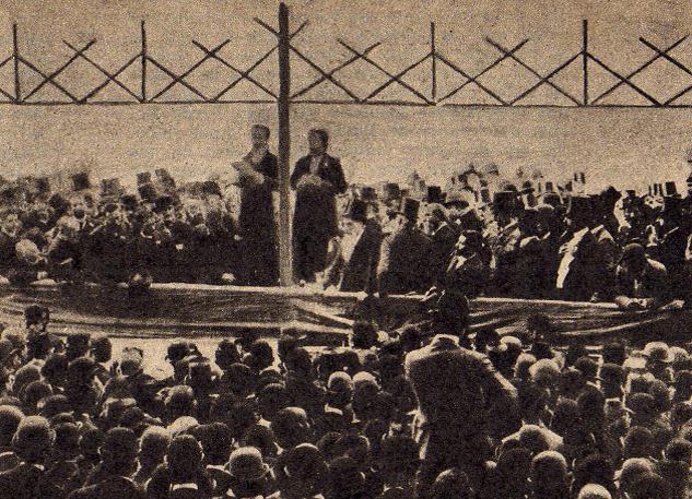 Resultado de imagen para union civica de la juventud