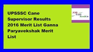UPSSSC Cane Supervisor Results 2016 Merit List Ganna Paryavekshak Merit List