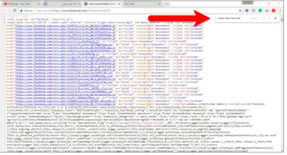 View Locked Facebook Profiles | Dagreenwing