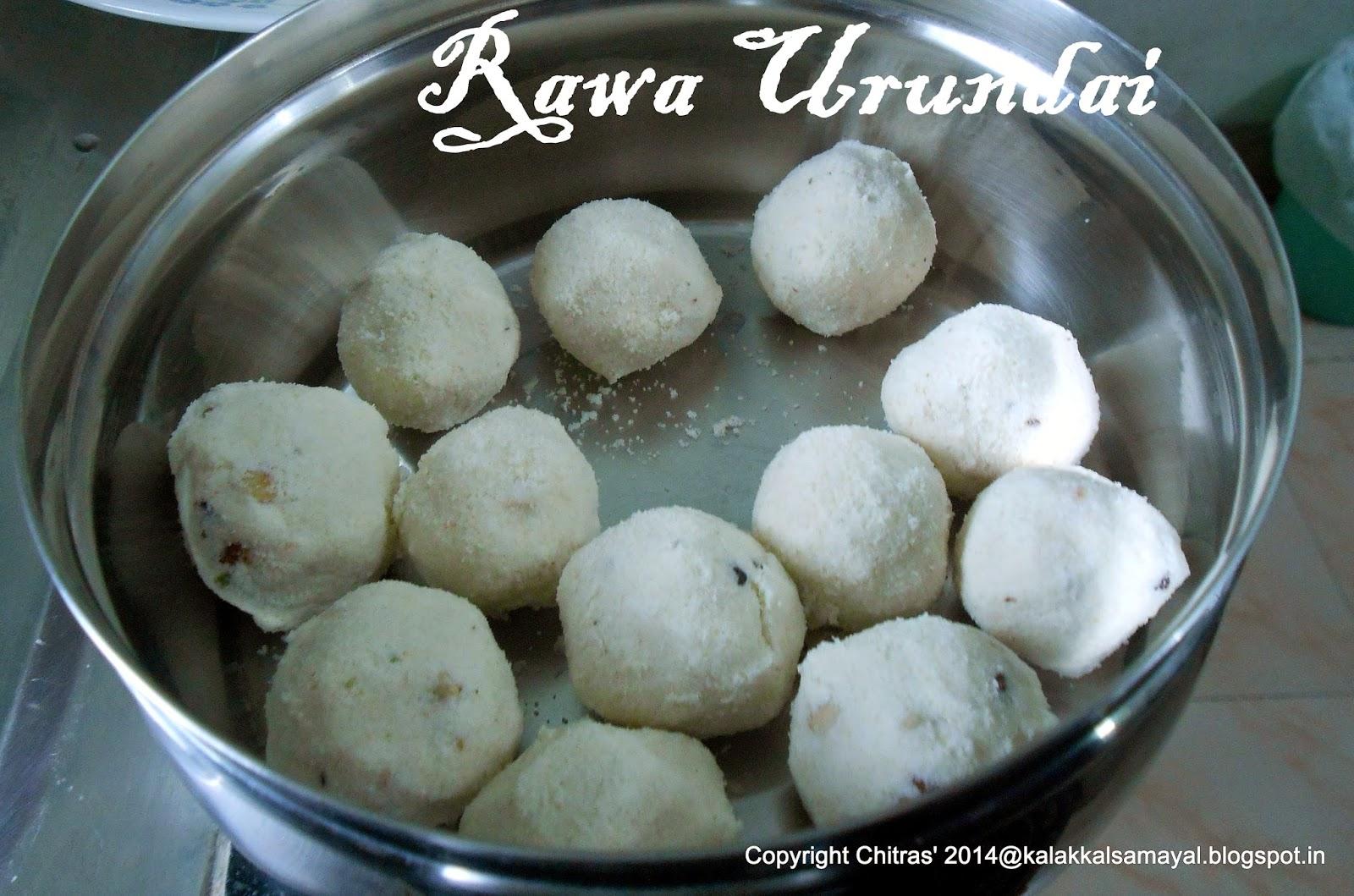 Rawa Urundai