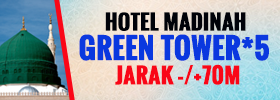 http://www.paketumrohpromo.com/2017/12/green-tower-madinah-hotel.html