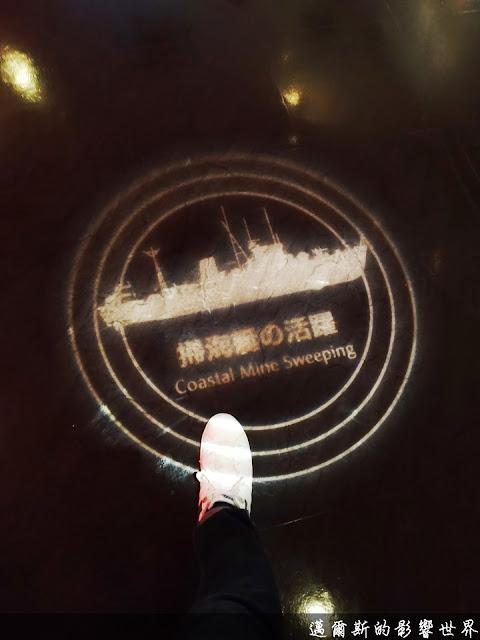 【廣島】大和號的出生地─吳市@吳市海事歷史科學館(大和博物館)‧海上自衛隊吳史料館(鐵鯨館)