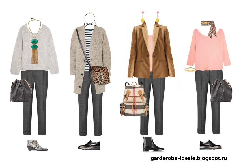 dd3e3d9b7dd Как составить капсульный гардероб в стиле casual. Часть 1 из 2