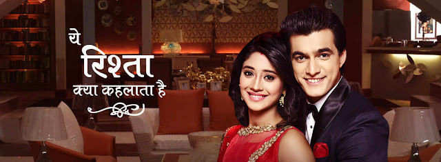 Yeh Rishta Kya Kehlata Hai tv serail on Star Plus