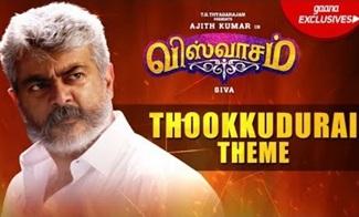 Thookkudurai Theme | Viswasam Songs | Ajith Kumar, Nayanthara | D Imman | Siva