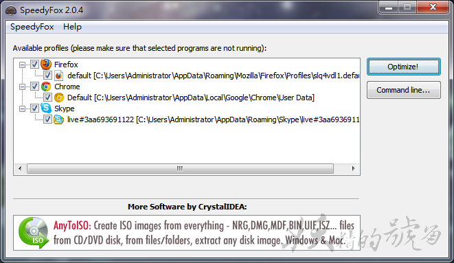 1 - SpeedyFox 優化你的瀏覽器,回復最初的速度!